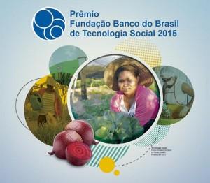 Prêmio Fundação Banco do Brasil